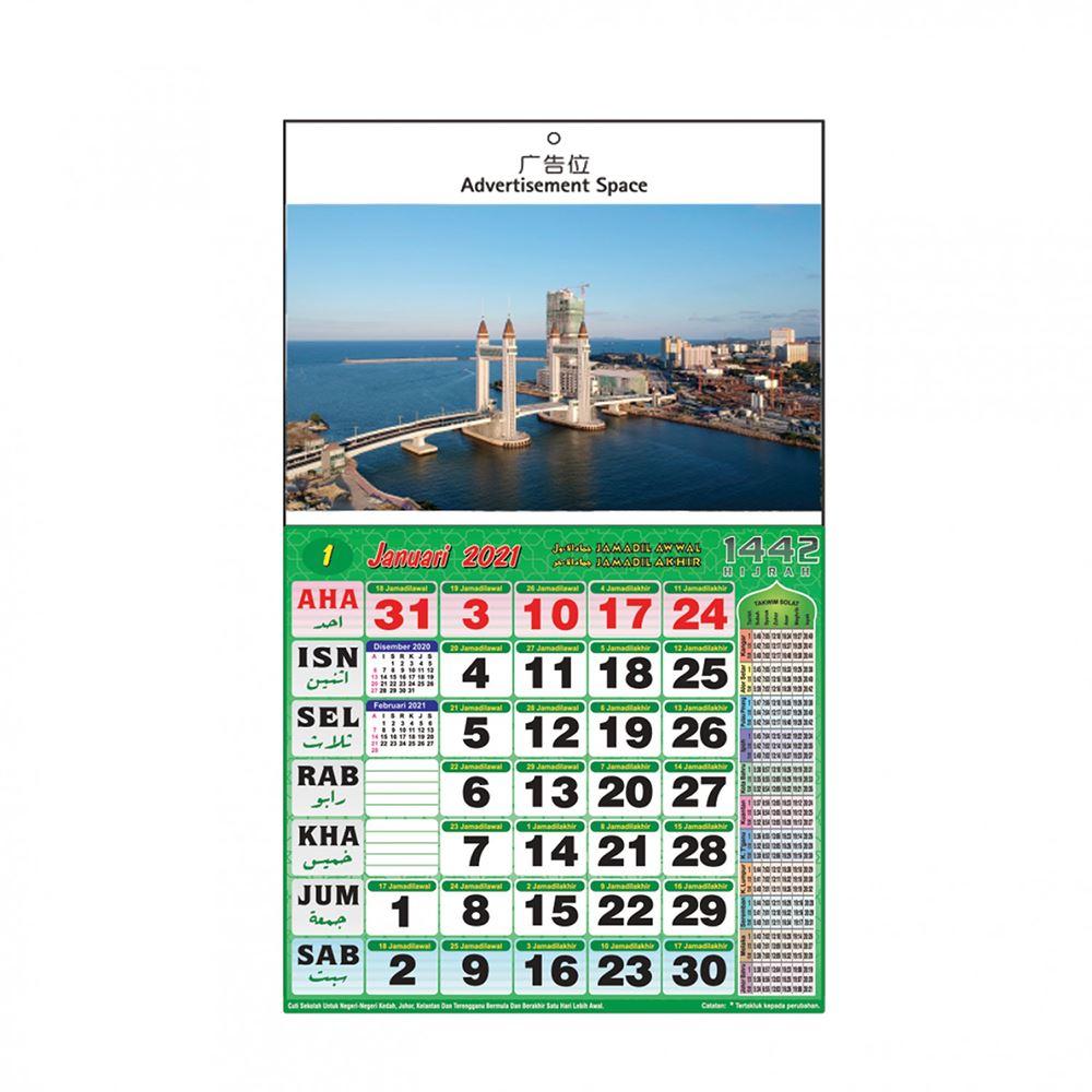 Solat Islamic Calendar Paper (Small)