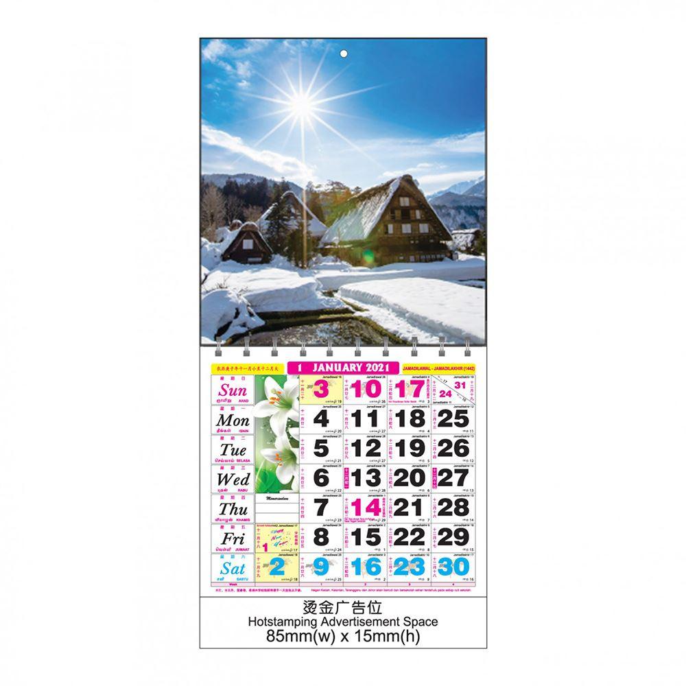 Mini Wall Calendar