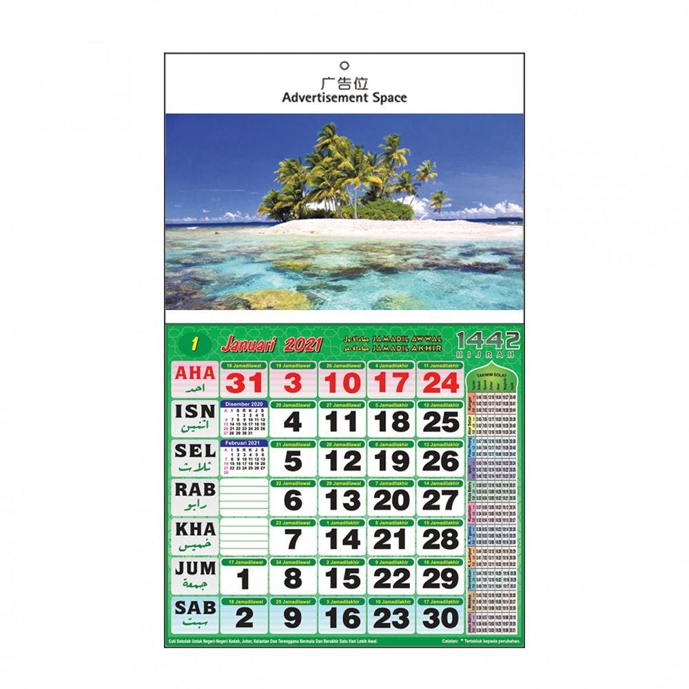 Solat Islamic Calendar Paper (Big)