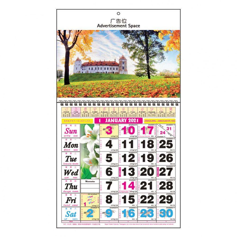 Wire-O Horse Calendar