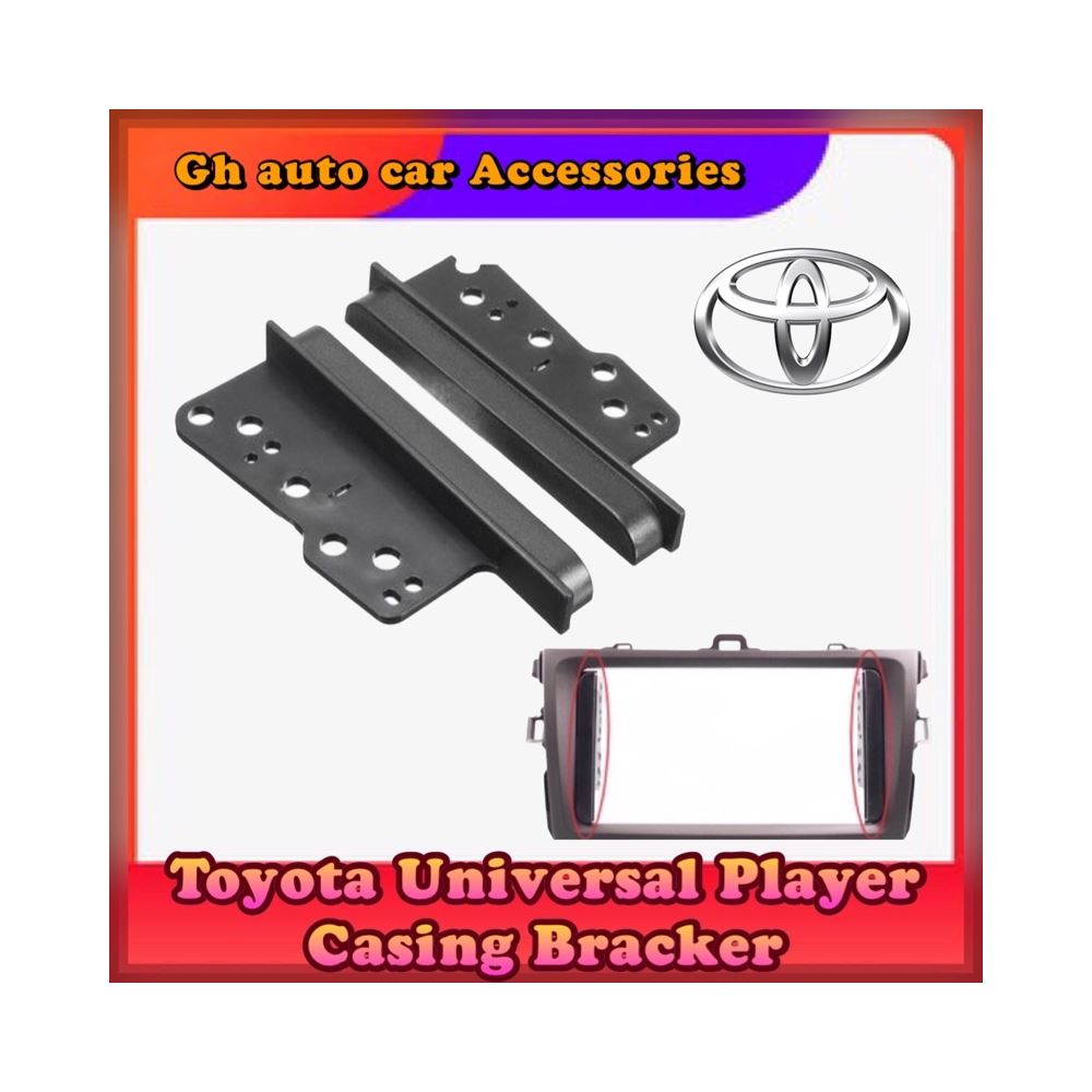 Toyota/Perodua Player Casing Side Cover Panel For Double Din