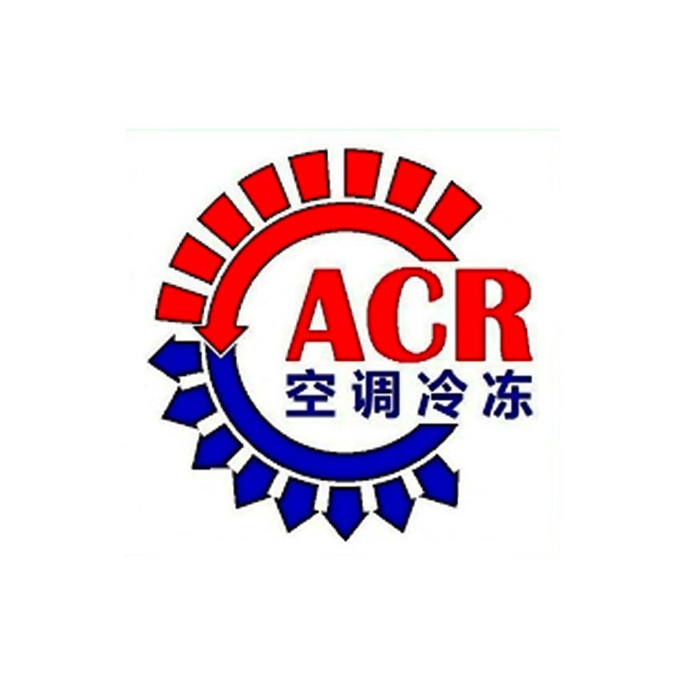 Syarikat Perniagaan ACR Sdn. Bhd