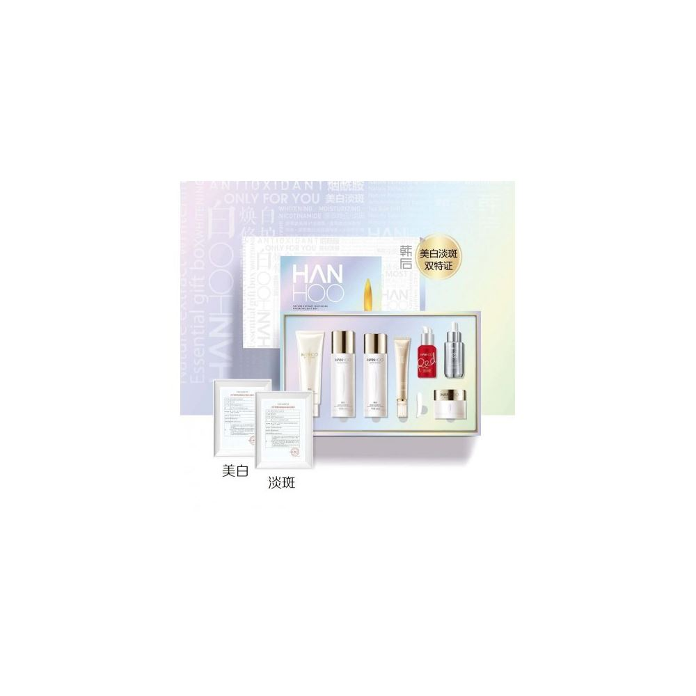 Hanhoo Whitening & Blemish Freckle Removal 7pcs Skincare Set