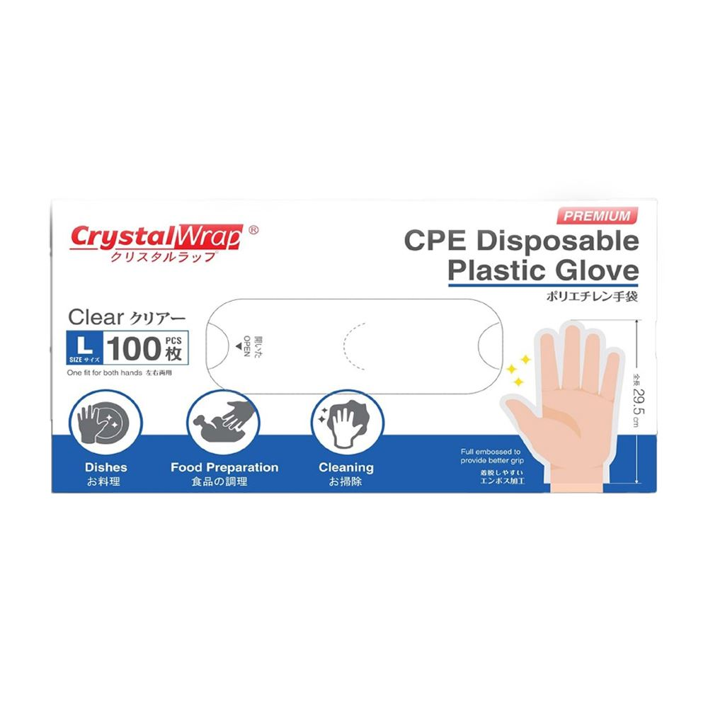 Crystal Wrap® Premium CPE Disposable Embossed Glove - L Size (Box of 100pcs)