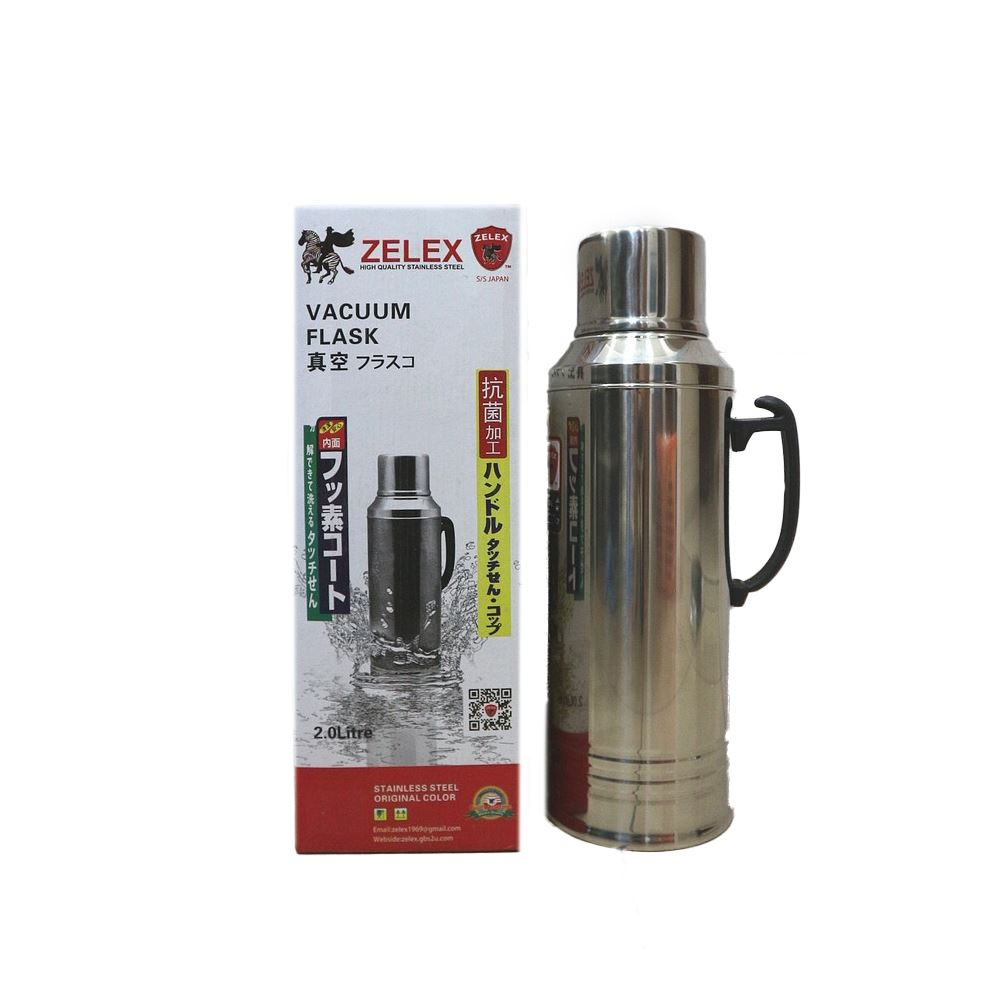 ZELEX Vacuum Flask 3.2L
