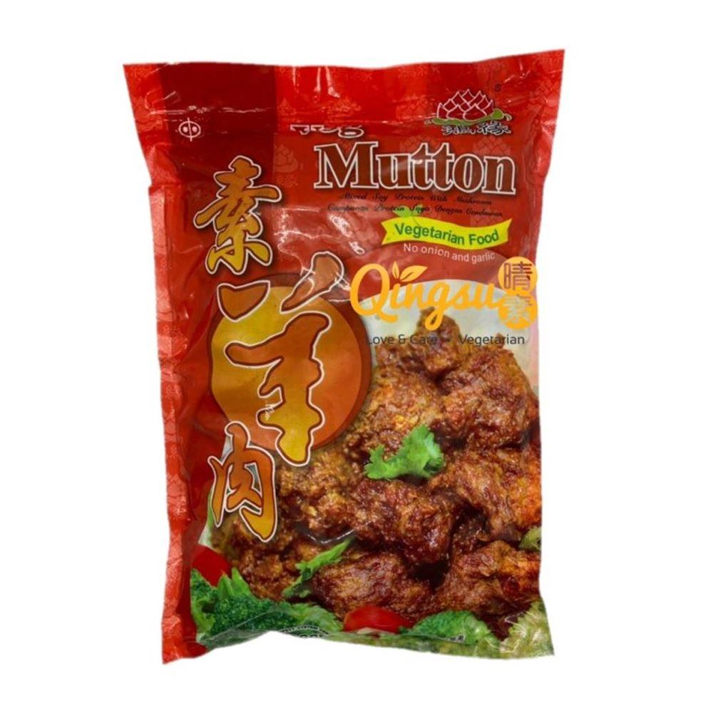 Vegetarian Mutton