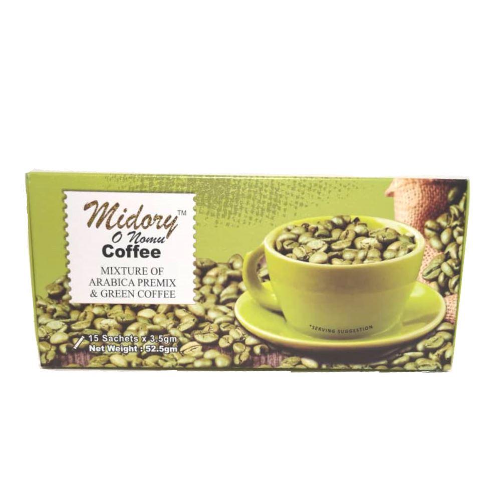 Green Coffee [ARABICA Premix]