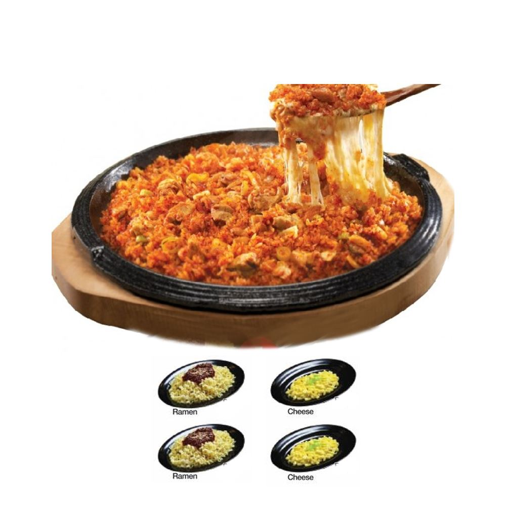 Fried Rice 4 pax Set