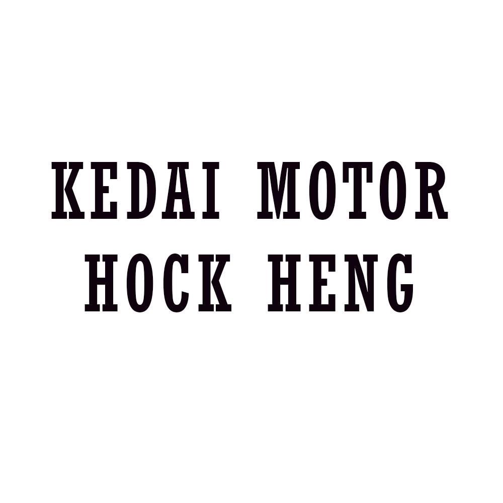Kedai Motor Hock Heng