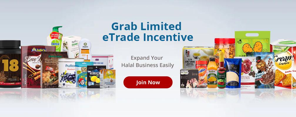 eTrade Supplier March 2020